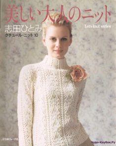 575fca90746e50 Let s knit series NV4162 2005 sp. Crochet BooksCrochet Book CoverKnitting  ...