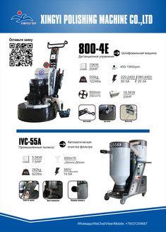 We Concrete Grinder, Remote, Grinding, Tech, Ribbons, Technology, Pilot