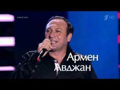 "Армен Авджан ""Не тревожь мне душу, скрипка"" - Нокауты - Голос - Сезон 4 - YouTube"