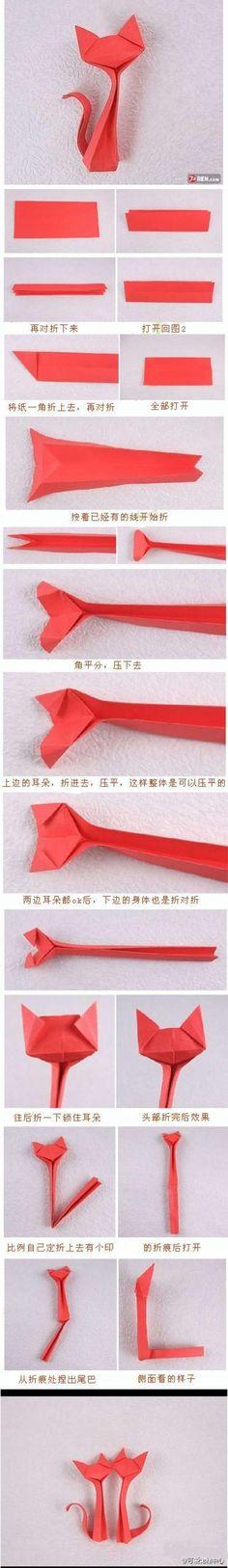 Origami Katze