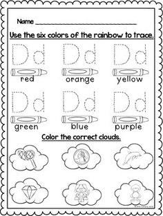 26 Alphabet RainbowTracing Pages and Students identify beginning sounds too. Rainbow tracing is great for fine motor practice or development and color identification as well. Bilingual Kindergarten, Kindergarten Classroom, Alphabet Activities, Preschool Activities, Abc Centers, Learning Spanish For Kids, Rainbow Writing, First Day Of School Activities, Letter Formation