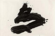 Yuichi Inoue 井上有一 (1916-1985), Tori (Bird).