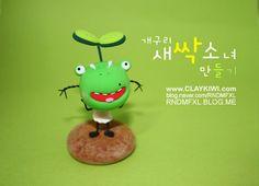 개구리 새싹 소녀 만들기 :: 네이버 블로그