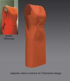 Sexy Dresses, Dresses For Work, Summer Dresses, Haute Couture Designers, Couture Sewing, Vintage Couture, Fashion Sewing, Fashion Sketches, Blouse Designs