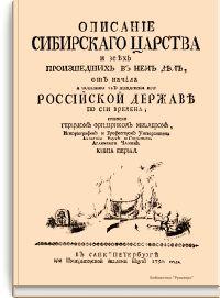 Читать книгу http://www.runivers.ru/lib/book8356/473863/
