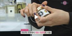 #beauty 이하늬의 비밀병기, 마유크림!