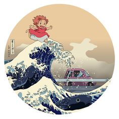 Ponyo on the japanese waves                                                                                                                                                                                 More