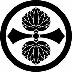 All about Japanese symbols such as Kamon. Every Japanese have own symbolic family crest. Funky Tattoos, Japanese Family Crest, Japanese Symbol, Crests, Pyrography, Warfare, Samurai, Stencils, Arms