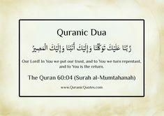 Quranic Dua Surah al-Mumtahana ayah 04 Islamic Surah, Quran Surah, Islam Quran, Prayer Verses, Quran Verses, Prayer Quotes, Islamic Messages, Islamic Quotes, Islamic Page
