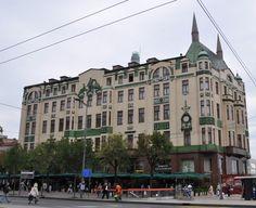 Beograd-Srbija hotel moskva