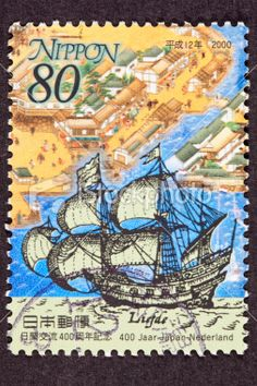 Canceled Japanese Postage Stamp Anniversary Dutch Sailing Ship Liefde Japan Royalty Free Stock Photo