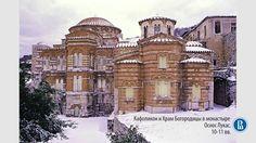 03 1 Византийская архитектура 3