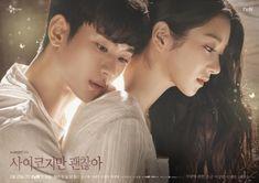 #KimSooHyun #JiChangWook #Koreandramas Kdrama, Dramione, New Korean Drama, Korean Dramas, Korean Actors, Park Shin, Hyun Seo, The Pirates, Back Hug
