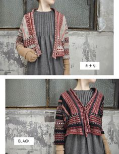 ~inspiration-colour schemes and simple shapes to crochet~ dress + 2 inspiring cardigans