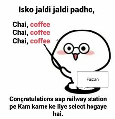 Best Friend Quotes Funny, Funny Quotes In Hindi, Snap Quotes, Cute Funny Quotes, Latest Funny Jokes, Most Hilarious Memes, Funny School Jokes, Really Funny Memes, Love Smile Quotes