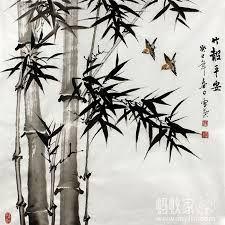 Resultado de imagen para 中国画竹