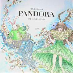 #コロリアージュ #大人の塗り絵 #ひみつと魔法の旅ぬり絵 #pandoracoloringbook