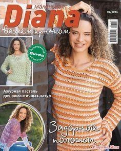 Diana №3 2016