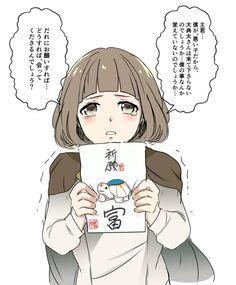 【刀剣乱舞】どうしても光世さんに会いたい前田くん【とある審神者】 : とうらぶ速報~刀剣乱舞まとめブログ~ Nikkari Aoe, Manga Boy, Touken Ranbu, Katana, Akita, Anime Love, Sword, Fan Art, Anime Girls