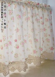 Shabby and Vintage Style Pretty Rose with Crochet Lace Cafe Curtain