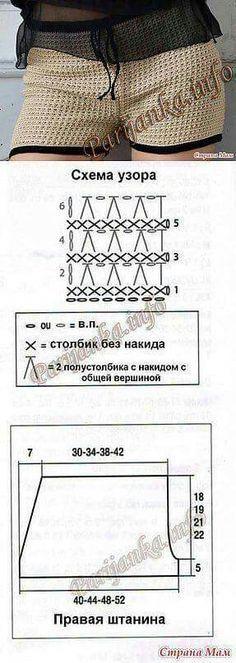 660154956b415c6ad3ff194b20fa0eac.jpg (287×807)
