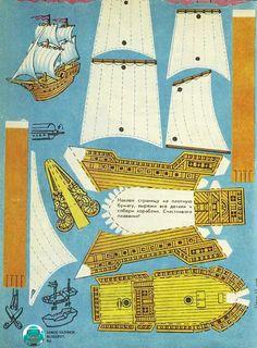 Корабль, парусник Мурзилка 5 1990 из бумаги своими руками, модели из бумаги, выкройки, схемы, развёртки, чертежи, распечатать, самоделка, поделка, сделай сам.