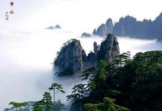 the grand view of Huangshan Mountain Scenic Area