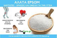 Πως να χρησιμοποιήσετε τα άλατα θειικού μαγνησίου (Epsom) για να βελτιώσετε την υγεία σας. Δείτε 10 οφέλη και απλές χρήσεις που έχουν. #Υγεία Kai, Food, Essen, Meals, Yemek, Eten, Chicken