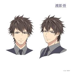 Stand My Heroes Anime Reveals Designs For Kujō Family Characters Cut Animals, Art Inspiration Drawing, Body Poses, How To Draw Hair, Anime Characters, Fictional Characters, Manga Art, Webtoon, Anime Guys
