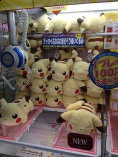 Las Maquinas Ufo Catcher son todo un pasatiempo en Japón, y especialmente populares las que contienen peluches. Hemos realizado una recopilación de algunas de las que se pueden encontrar en la ciudad de Tokyo.