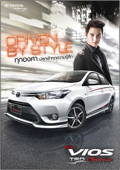 Picture Toyota Vios Trd - http://www.justcontinentalcars.com/picture-toyota-vios-trd/