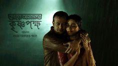 Krishno Pokkho (2016) Bengali Full Movie online