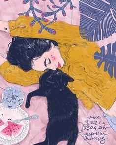 """Karina Yashagina✨ on Instagram: """"☀️Пост посвящается всем владельцам котиков #procreateapp #karinayashagina"""""""