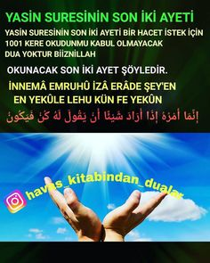 Allah Islam, Istanbul, The Cure, Prayers, Religion, Food And Drink, Faith, Paranormal, Instagram