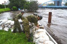 Mueren cuatro personas por lluvias torrenciales en Japón | Info7 | Internacional