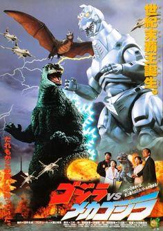 2 95 Gbp Zilla Vs Mecha Zilla 7 B Movie Reproduction Art Print A4 A3