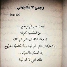 آبـ♥ـحث عن شي خفي