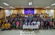 오산 하나님의교회 세계복음선교협회(안상홍님), 이웃들에게 따뜻한 가족의 마음 나눠