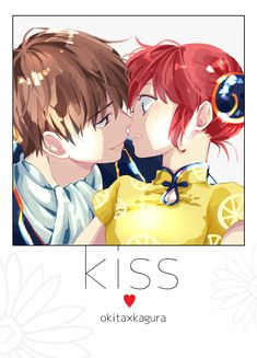 Okita x Kagura Cute Couple Art, Anime Love Couple, Romantic Anime Couples, Cute Couples, Otaku Anime, Anime Art, Gintama Funny, Cute Anime Coupes, Comedy Anime