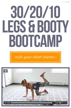 Looking for a serious butt whooping? Try our legs & booty bootcamp and rock those shorts with PRIDE!