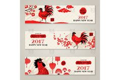 Horizontal banners with rooster. Watercolor Flowers. $6.00