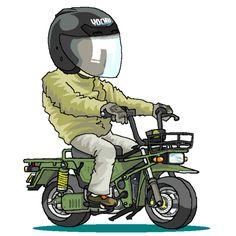 Motorcycle Art, Bike Art, Honda Bikes, Clip Art, Car Illustration, Mini Bike, Kustom, Motogp, Cars And Motorcycles