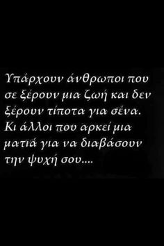 Greek Quotes, Love Your Life, Picture Video, Wise Words, Cards Against Humanity, Inspirational Quotes, Videos, Funny, Pictures