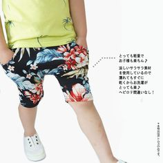 Kids SHOP CandyHunter | Rakuten Global Market: Smooth and light weight fun Lantern pants! Tropical pattern with Pocket crotch shorts! system OK ★ Korea kids clothes ★ total rubber ☆ floral print sheer fabric so cool! chiffon design, stylish & easy! ★ enrico ★ beens