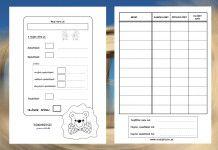 Hráme sa – samohlásky a spoluhlásky Floor Plans, Diagram, Education, Onderwijs, Learning, Floor Plan Drawing, House Floor Plans