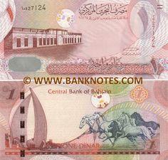Bahrain 1 Dinar 2006   Obverse: Al Hedaya Al Khalifiya School in Muharraq; Reverse: Sail and Pearl Monument; Galloping Arabian horses; Watermark: His Majesty King Hamad Bin Isa Al Khalifa, King of Bahrain.