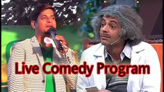 Doteli Comedy New 2017| 2074 Stage Comedy show video |2017 Best Stage Co...