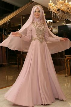 Here are new party hijab styles for Eid that goes well with different hijab outfits such as abayas, maxi, gowns and so on. Get your best party hijab. Hijab Evening Dress, Hijab Gown, Evening Dresses Uk, Evening Dresses With Sleeves, Muslim Wedding Dresses, Prom Dresses 2017, Muslim Dress, Muslim Hijab, Gowns 2017