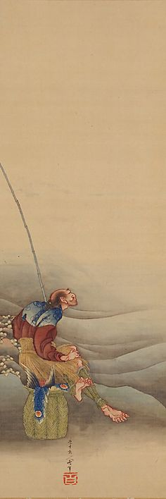 Japanese art Fisherman by Katsushika Hokusai