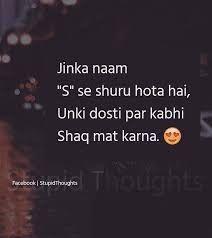 sakh h bhi nai duffer pe Love Quotes In Hindi, Sweet Quotes, Cute Love Quotes, Sad Quotes, Life Quotes, Besties, Bff, Friendship Memes, Crazy Jokes